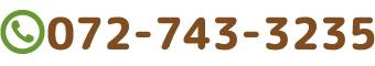 TEL:072-743-3235